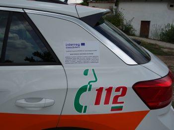 """ЦСМП – Благоевград получи нов автомобил по проект: """"Подобряване на качеството и достъпността на услугите за социално здравеопазване в  трансграничните региони"""""""