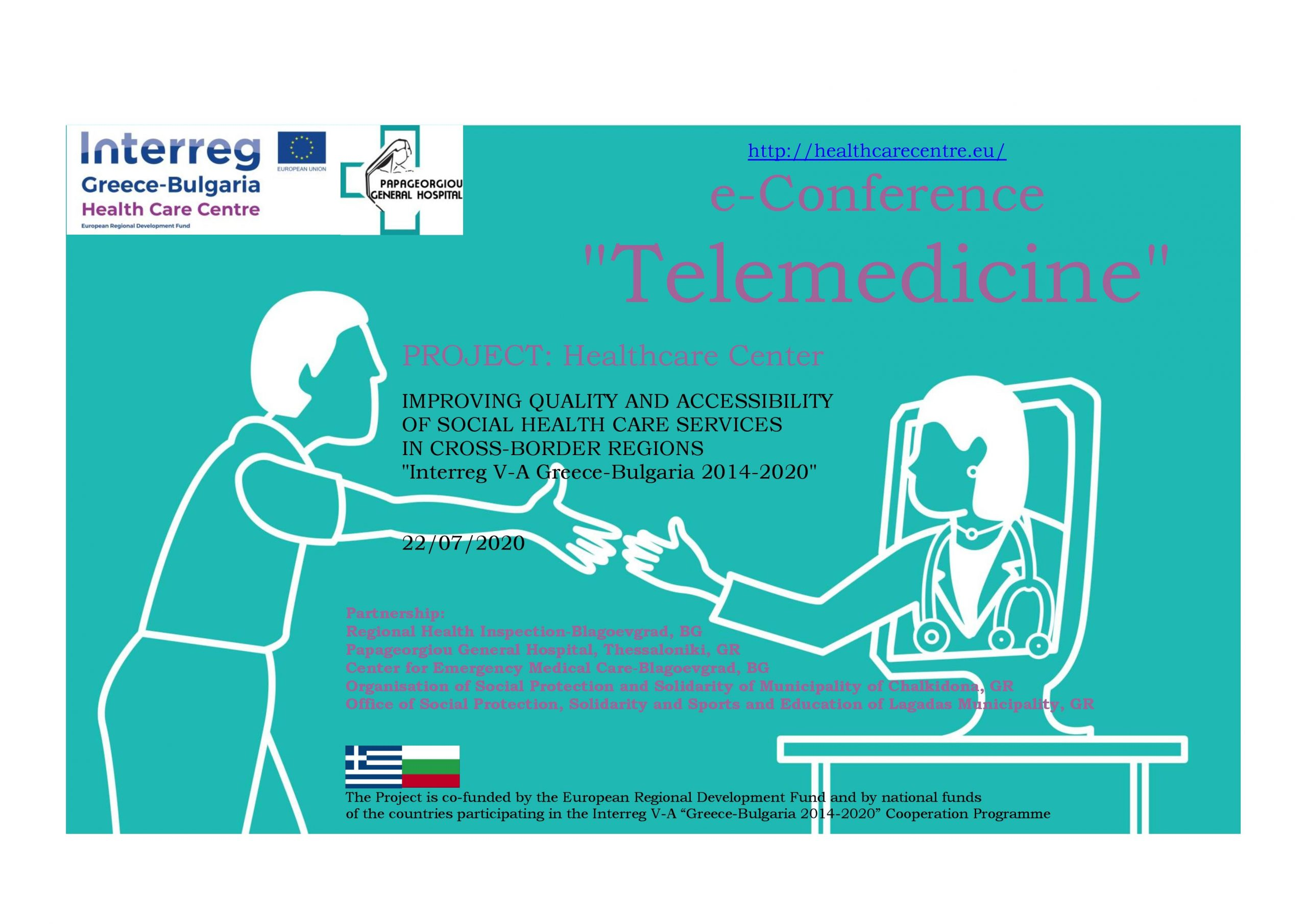 eConference on Telemedicine